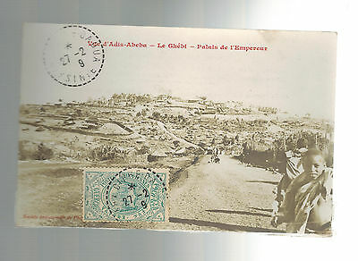 1909 Adis Ababa Ethiopia Real Picture Postcard Cover Emperors Palace