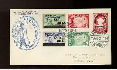 1944 Philippines Japan Occupation Bataan Cover