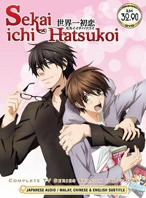 SEKAIICHI HATSUKOI Box Set | TV S1+S2+Movie | Eps.01-26+M | 3 DVDs (M2023)-LU