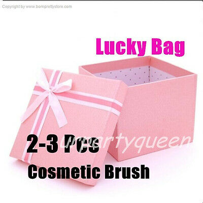 2-3Pcs Born Pretty Blusher Powder Cosmetic Brushes Lucky Bag Secrect Gift Packs!