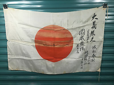 WWII Japanese Army Signed Silk Battle Flag
