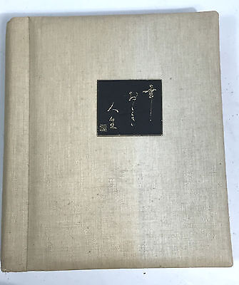 Original WWII Japanese Army/Navy Photo Album - 92 Photos