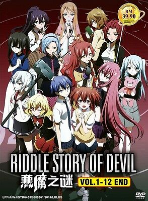 RIDDLE STORY OF DEVIL/Akuma No Riddle | 01-12 | Engl. Subs | 2 DVDs (GM0167)-LU