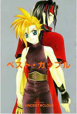 Final Fantasy 7 VII doujinshi Vincent x Cloud Best Coup