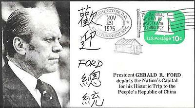 USA Politics Cover 1975. President Ford Visit to China