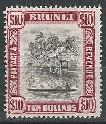 Brunei 1947 River View $10 Top Value