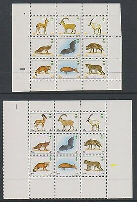 Saudi Arabia - 1991 Animals set of 45 stamps in 5 sheets - MNH - SG 1696/1740