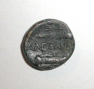 Ancient Greek, Alexander III. the Great, 336 BC. Herakles, Bow Case and Club