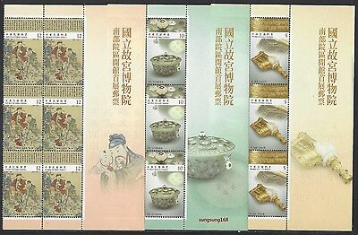 China Taiwan 2015 Block 6 National Palace Museum Southern Exhibitions stamp