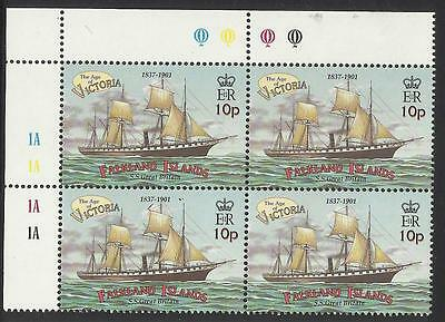 FALKLAND ISLANDS 2001 SS GREAT BRITAIN SHIP TOP LEFT CORNER BLOCK of 4 MNH