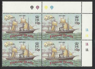 FALKLAND ISLANDS 2001 SS GREAT BRITAIN SHIP TOP RIGHT CORNER BLOCK of 4 MNH