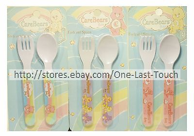 CARE BEARS BABY* 2pc Set FORK & SPOON Great For Babies PLASTIC *YOU CHOOSE*