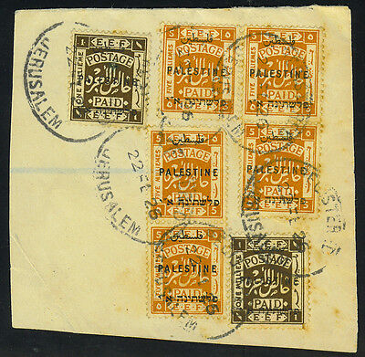 "Palestine 1926 Five ""registered Jerusalem"" Oval Strike On Large Piece"