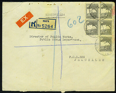 "Palestine 1941 ""haifa"" Registered Express Mail Cover With Haifa Reg. And ""ex"""