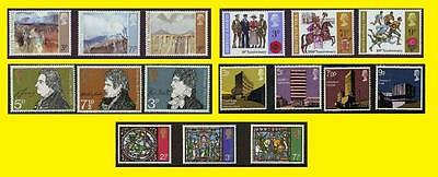 1971 All Commemorative Issues of Great Britain each Sold Separately Mint nh