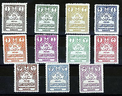 SAUDI ARABIA 1964 OFFICIALS Part Set From the range SG O497 to SG O514 MINT