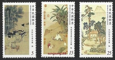 China Taiwan 2016 stamp 故宮古畫  特637-Ancient Chinese Paintings Arts Stamp