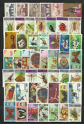 BHUTAN STAMP COLLECTION & PACKET of 50 DIFFERENT Stamps NICE SELECTION