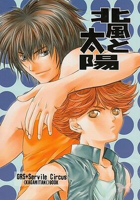 Hikaru no Go BL Doujinshi Dojinshi Comic Kaga x Mitani North Wind and the Sun