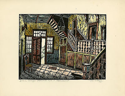 Antique Print-RITTERGUT VARRESBECK-ESTATE MANOR-WUPPERTAL-Wolff-ca. 1960