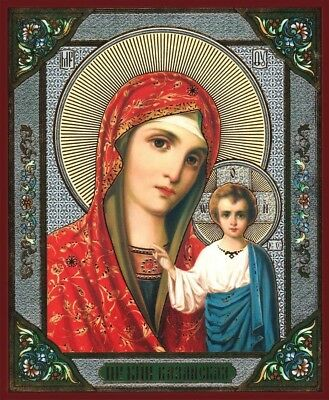 Russian Icon Madonna and Child Christ  5 1/4 Inch Gold Foil Mounted on Wood