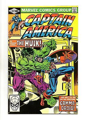 Captain America Vol 1 No 257 May 1981 (VFN+ to NM-) Hulk appears, Cents Copy