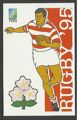 SOUTH AFRICA 1995 RUGBY WORLD CUP JAPAN Pre Stamped POSTCARD