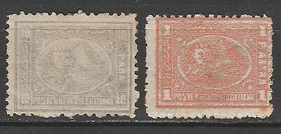 Egypt 1874 Sphinx And Pyramid 10Pa And 20Pa Perf 12.5