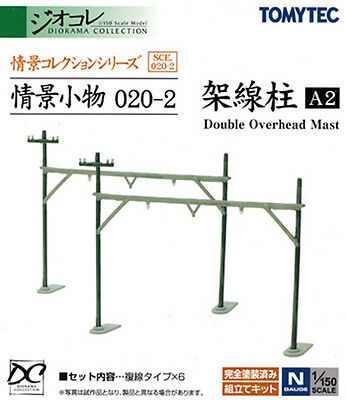 TOMIX N Scale 1/150 TOMYTEC Diorama Collection 020-2 : Double Overhead Mast A2