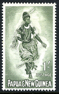 Papua New Guinea 158, MNH. Woman Dancer. Traditional Costume, 1961