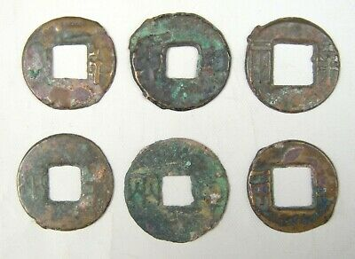 One Piece CHINA Ancient Coins Qin Dynasty Used in 221-206 BC