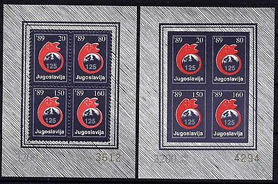 514 Yugoslavia - Macedonia 1989 Red Cross, Perf. + Imperf. Booklet (2) MNH