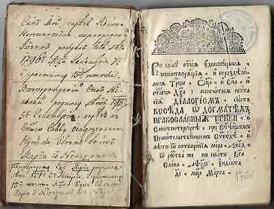 1776 Dialogism Theology Russia Orthodox Church Dogma Christian St. Petersburg