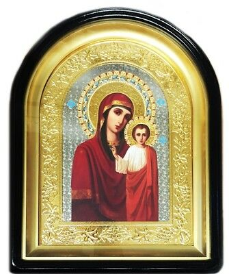 Gold Plate Madonna and Child  Wooden Framed Icon With Glass 15 1/2 inch