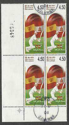 SRI LANKA 2004 CRICKET ANANDA NALANDA 75th LOWER LEFT CORNER BLOCK OF 4 USED