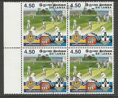 SRI LANKA 2004 CRICKET ROYAL THOMIAN 125th ANNIVERSARY BLOCK OF 4 USED