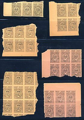 "EL SALVADOR 1918 Blocks of Municipal Stamps Overprinted for Postal Use ""1918"""