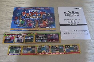 Arcade, Jukeboxes & Pinball 1996 Namco Prime Goal Ex Pop Video Promo Manuals & Guides