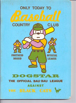 BASEBALL DOG STAR  80s Cisa italy notebook school - quaderno scuola kawaii
