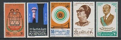 Egypt - 1973/8, Small lot of 5 stamps - M/M