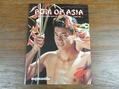 vintage collector magazine GAY : BGM OF ASIA Volume 1 GUYS AND MEN art pictures