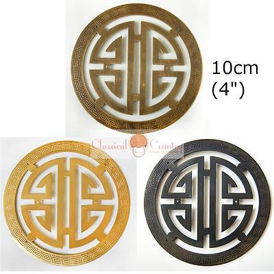 Brass Hardware Deco Plate Chinese Symbol For Furniture Cabinet Trunk Chest