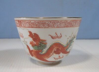 Antique Chinese famille rose export porcelain cup dragon phoenix late Qing
