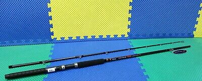 "Okuma Classic Pro GLT 8'6"" Copper Leadcore Rod CP-CL-862M"