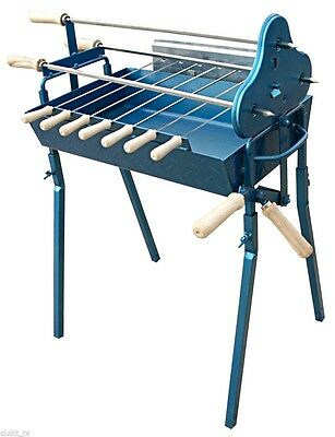 Greek Cypriot BBQ Rotisserie Foukou Cyprus Barbecue with Motor - Small Blue NEW