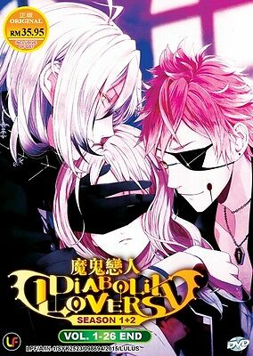 DIABOLIK LOVERS Box Set | TV S1+S2 | Eps. 01-26 | English Subs | 2 DVDs (M2362)