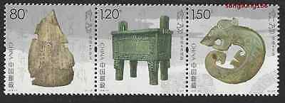 CHINA 2016-17 殷墟 Yin Ruins Culture Stamp