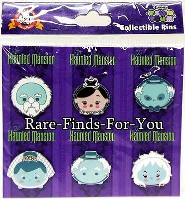 """Disney Parks Haunted Mansion Characters """"Tsum Tsum"""" 6-Pin Booster Set NEW/SEALED"""