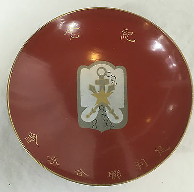 WWII Japanese Soldiers Time Expired Red Lacquer Sake Cup