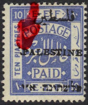 PALESTINE 1921 10pi HIGH VALUE PERF 15x14 W/ 2 XTRA DOTS BEFORE P OF PALESTINE &